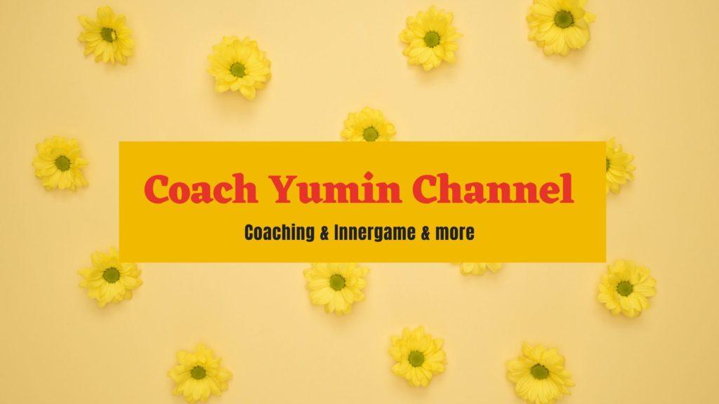 北海道在住のメンタルコーチ、コーチゆーみんのYouTubeチャンネル『コーチゆーみんチャンネル』のイメージ